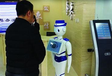 法律机器人上岗 会领路还能答疑