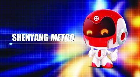 """地铁吉祥物""""阳阳""""长这样"""